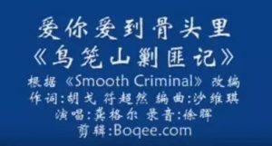 宁南山:看不见的战斗--2019年的中国产业自主化2019-02-17