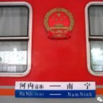 唐如松:观光的铁路|2019-02-25