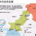 指挥部:美盟友突然力挺中国,中东即将大变局!|2019-02-24