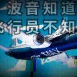 """埃塞空难后回看这篇文章,不寒而栗!-""""我们是737MAX机队的飞行员,现在正慌得一批""""2019-03-11"""