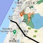 血饮|特朗普承认戈兰高地属于以色列,美国的中东翻盘B计划全面启动!|2019-03-28