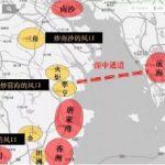 葫芦娃:还原一个真实的粤港澳:隐匿的广州、固化的佛山、撕裂的中山 2019-03-21