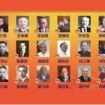 指挥部 :这是一群集体赴死的中国人,今天的头条只属于他们!2019-03-13