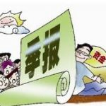 大卫翁:年报季中的真实中国 2019-04-17