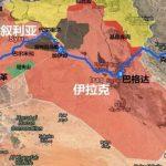 血饮丨美国威胁入侵伊朗后断供华为,中国从容应对阻止美元换锚!|2019-05-23