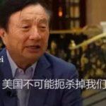 """鲁不逊:中国,无""""根""""之痛 2019-05-26"""