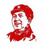笑结尘缘:毛主席就当前的热点问题答中外记者问 2019-06-03