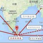 """大格局:此国大量获赠中国武器,被称""""第二解放军""""! 2019-06-12"""
