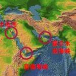 天涯补刀:伊朗敢击落美国无人机,是笃定了美国不敢对伊朗发动战争!|2019-06-23