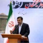 卢克文:伊朗旧事——机械与魔法|2019-06-22