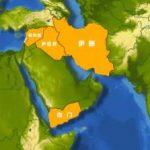 金灿荣:伊朗局势——战争还是谈判?|2019-07-02